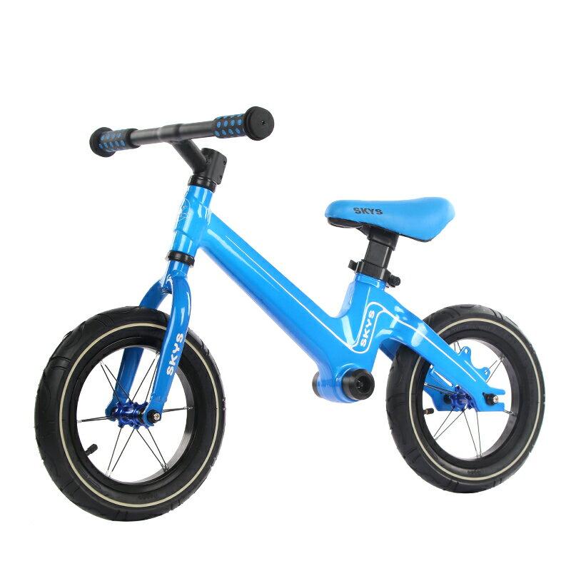 合金兒童平衡車小孩無腳踏自行車2-6歲寶 雙11狂歡
