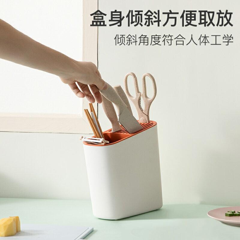 筷子置物架 多功能廚房用品刀具餐具瀝水一體收納置物架家用筷子籠刀座刀架
