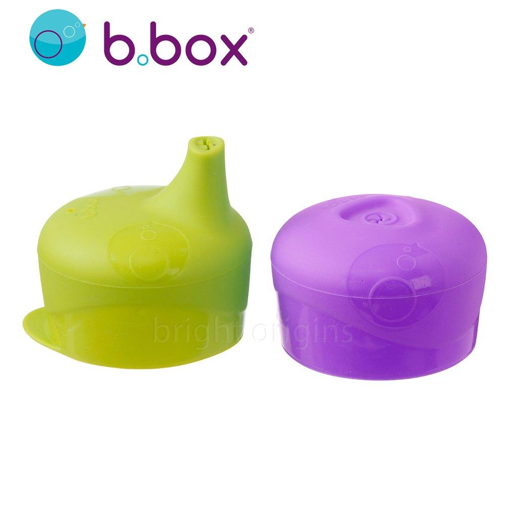 澳洲 b.box 矽膠杯套吸管組~熱情系(葡萄紫+波羅綠)【紫貝殼】 0
