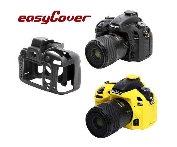◎相機專家◎easyCover金鐘套NikonD600D610適用果凍矽膠保護防塵套公司貨