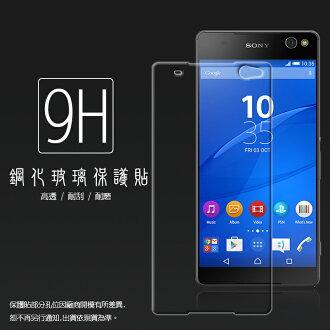 超高規格強化技術 Sony Xperia C5 Ultra 鋼化玻璃保護貼/強化保護貼/9H硬度/高透保護貼/防爆/防刮