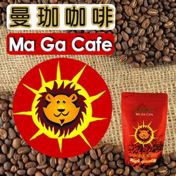 曼珈咖啡:【曼珈咖啡】尼加拉瓜象豆淺烘焙咖啡豆(一磅)