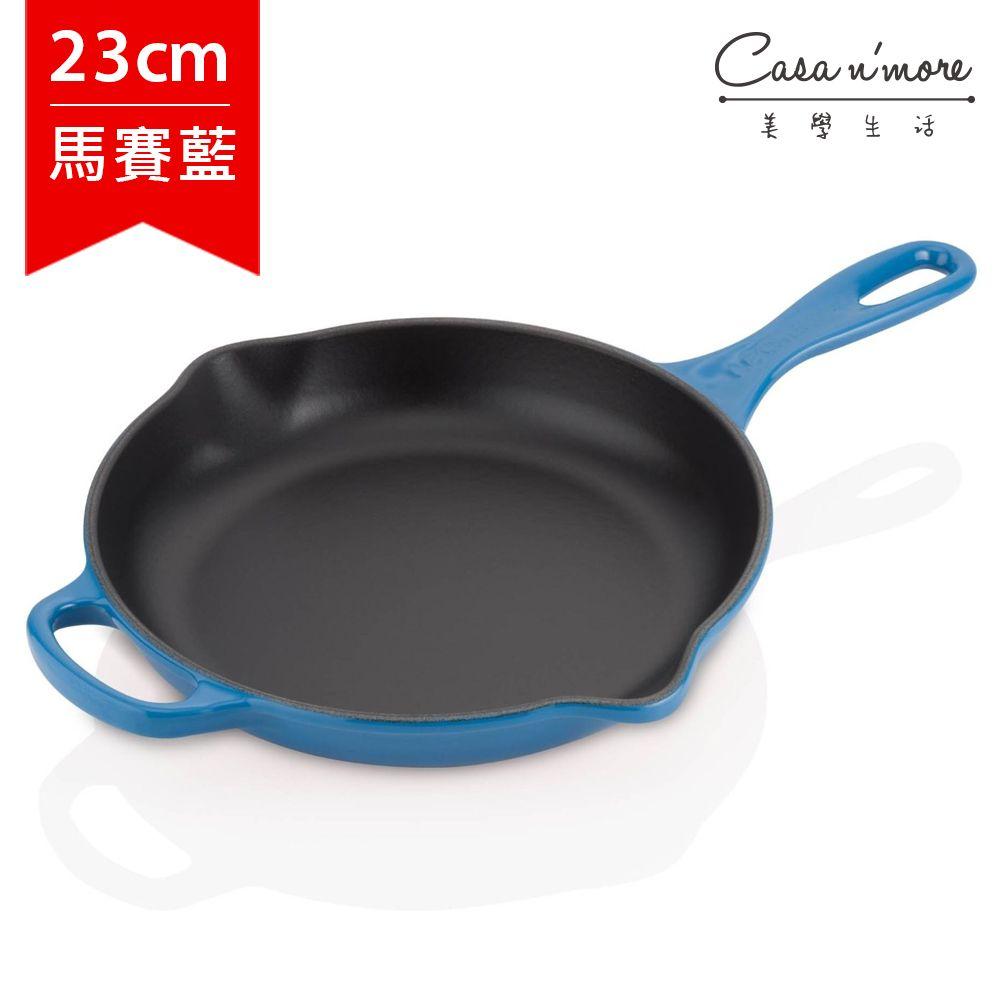 Le Creuset 平底煎鍋 鑄鐵煎鍋 煎盤 平底鍋 23cm 馬賽藍 法國製造 - 限時優惠好康折扣