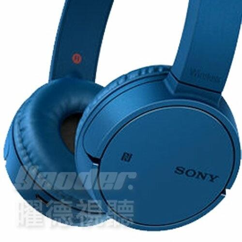 【曜德★送收納袋】SONYWH-CH500藍無線藍芽立體聲耳罩式耳機★免運★