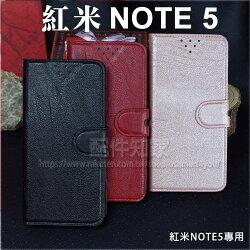 【沙發皮套】紅米 Note 5  M1803E7SH 側掀保護套/插卡手機套/斜立支架/磁扣軟殼/Mi  Xiaomi MIUI 小米手機-ZW