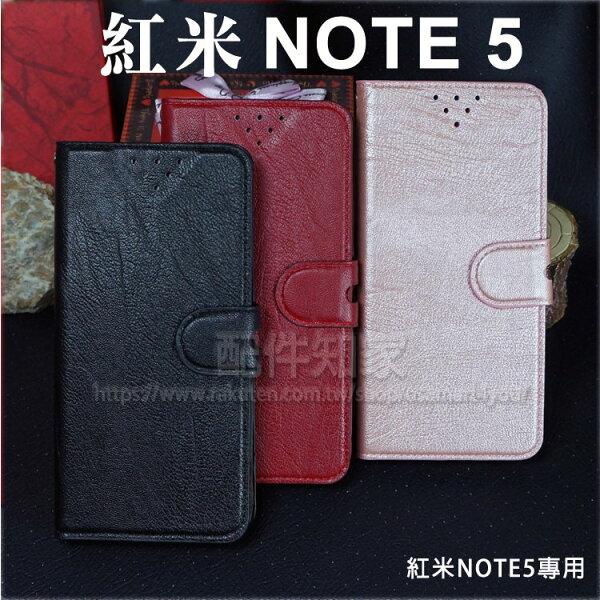 【沙發皮套】紅米Note5M1803E7SH側掀保護套插卡手機套斜立支架磁扣軟殼MiXiaomiMIUI小米手機-ZW