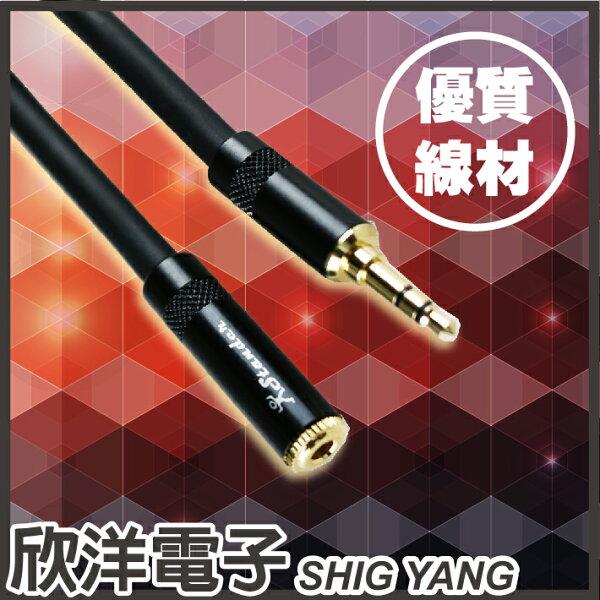 ※欣洋電子※3.5立體90度對6.3單音公-公音源傳輸線(C-123-6GL5FT)5呎1.5公尺