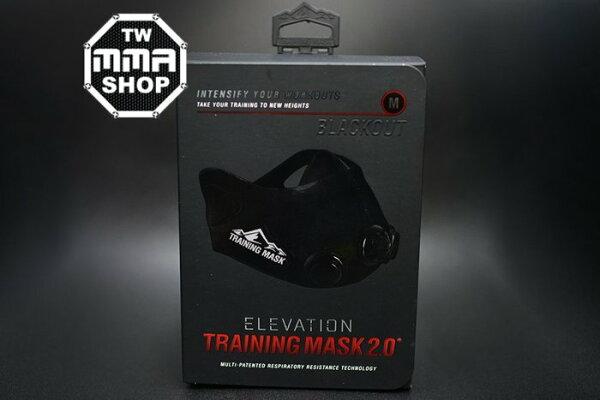 [古川小夫]M碼UFCMMA訓練高海拔口罩TrainingMask2.0心肺訓練高地訓練面罩-全黑版MSize
