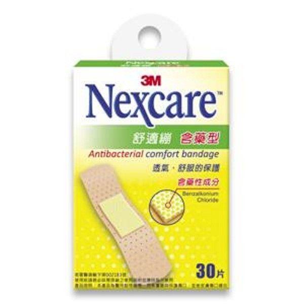 3M舒適繃含藥型30片盒★愛康介護★