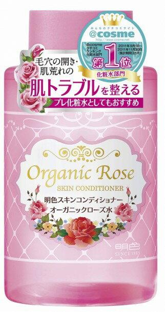 <br/><br/>  日本原? 明色OrganicRose 玫瑰肌膚調理化?水(粉)200ml<br/><br/>