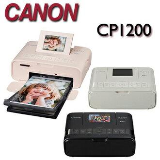Canon 熱昇華印相機 Selphy CP1200 黑/白/粉紅 三色款◆WiFi / AirPrint無線列印 ◆100年抗褪色 ◆47秒4x6列印 ◆2.7吋上掀式螢幕 ◆證件照列印功能 ◆隨身..