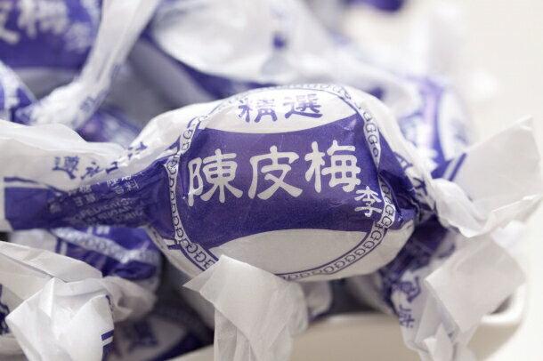 年貨大街 ‧蜜餞果乾‧ 陳皮梅李 600g(一斤)【合迷雅好物商城】