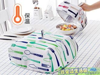 【珍愛頌】A320 折疊保溫飯菜罩 鋁箔保溫飯罩 保溫罩 餐桌罩 食物罩 折疊式 適用摺疊桌 蛋捲桌 露營 烤肉