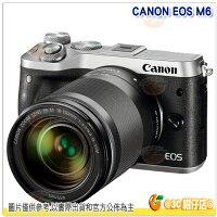 Canon佳能到Canon EOS M6 18-150mm 公司貨 CANON M6 kit組 EOSM6 旅遊單鏡組