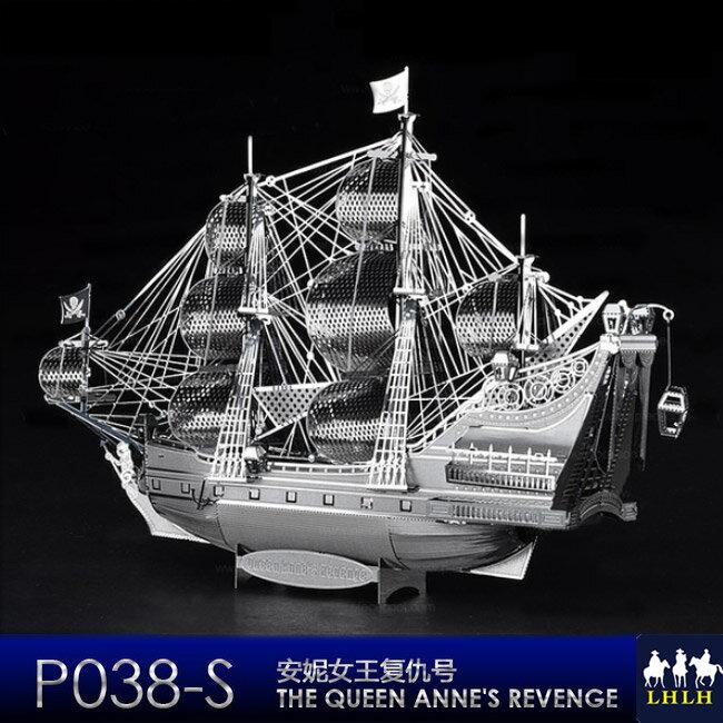 金屬模型 立體拼圖 銀 ~ ~ 安妮女王復仇號海盜船 Queen Anne ^#x27 s