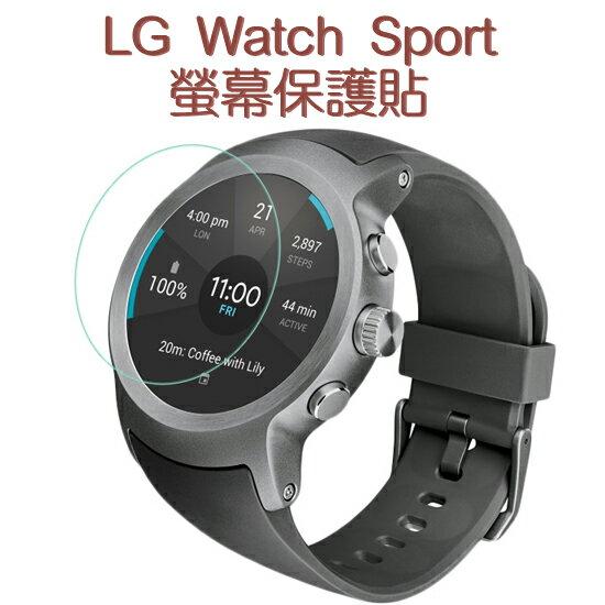 【玻璃保護貼】LG Watch Sport W281 智慧手錶高透玻璃貼/螢幕保護貼/強化防刮保護膜-ZW