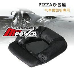 PIZZA 沙包座 (無支架款) 沙包固定座【禾笙科技】