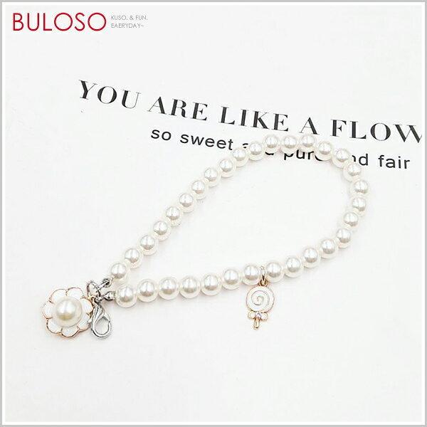 《不囉唆》棒棒糖珍珠手機掛鍊吊飾鑰匙圈飾品(不挑色款)【A427783】