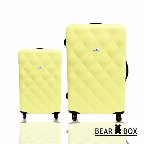 <br/><br/> ??BEAR BOX 水漾菱格ABS 霧面超值28吋+20吋旅行箱/行李箱<br/><br/>