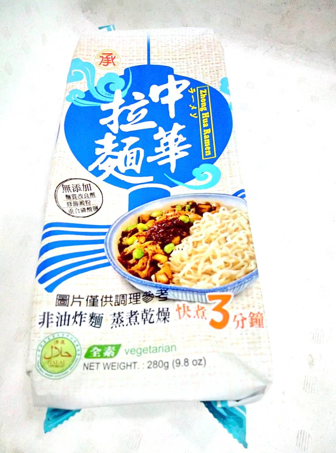 承昌~中華拉麵280公克/包 (4片裝)