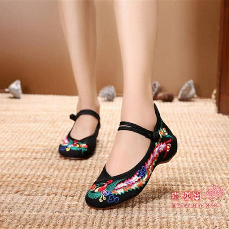 繡花鞋 女布鞋民族風繡花鞋厚底楔形鞋紅色婚鞋廣場舞蹈鞋漢服單鞋
