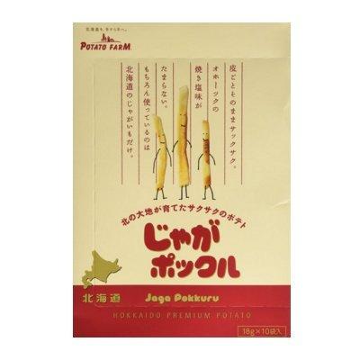 日本 北海道薯條三兄弟 10袋 / 盒 (請確認效期再下單喔~) - 限時優惠好康折扣