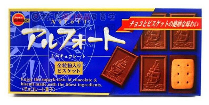 《松貝》北日本迷你帆船巧克力餅59g【4901360245567】bb38