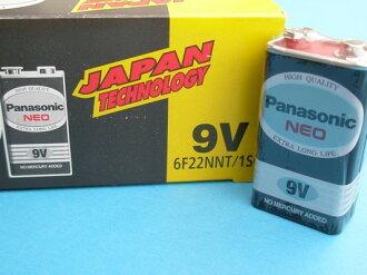 Panasonic國際牌9V環保電池 四角9V電池(黑色)/一個入{促52}