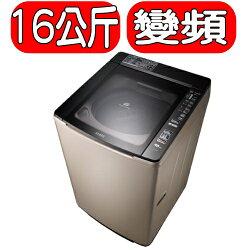 可議價★快速出貨★SAMPO聲寶【ES-JD16P(Y1)】16公斤變頻好取式洗衣機