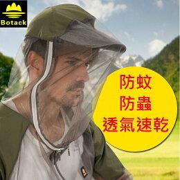 透氣連帽防蚊 釣魚 防曬 防曬帽遮陽帽 攝影