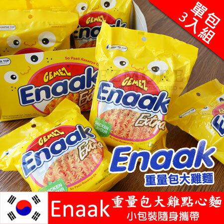 EZMORE購物網:韓國Enaak重量包大雞麵香脆點心麵(單包3入組)90g小雞點心麵小雞麵隨手包點心麵【N101492】
