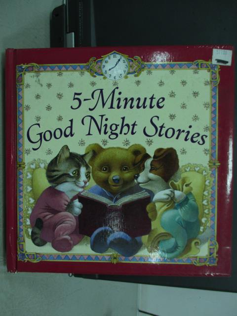 ~書寶 書T3/語言學習_PBA~5~Minute good night stories