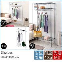 居家生活衣櫥/收納櫃/層架 《IRON鐵力士衣櫥》90X45X180(三色) 完美主義【J0082】好窩生活節。就在完美主義居家生活館居家生活