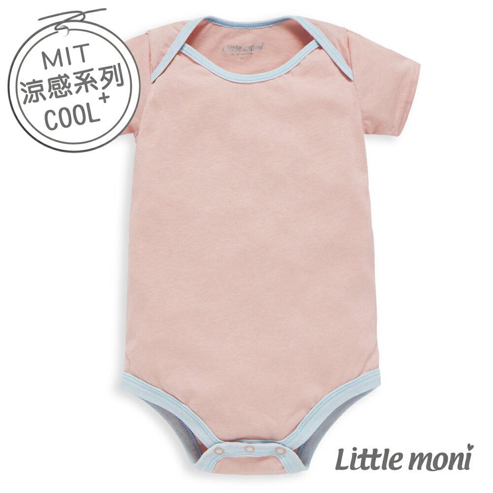Little moni 涼感系列素面短袖包屁衣-粉橙