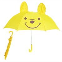 直立雨傘推薦到維尼 頭型中長傘 雨傘 迪士尼 兒童傘 日貨 正版授權J00012487就在大賀屋推薦直立雨傘