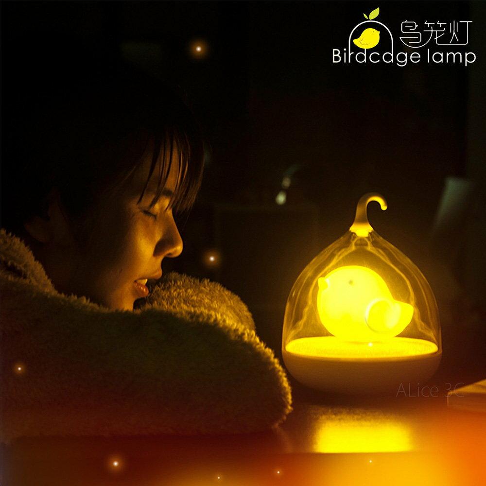 LED 小夜燈 小鳥燈 鳥籠燈【E1-005】原廠正品 觸控 節能 檯燈 手提燈 壁燈 - 限時優惠好康折扣