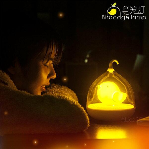 愛麗絲3C精品:LED小夜燈小鳥燈鳥籠燈【E1-005】原廠正品觸控節能檯燈手提燈壁燈