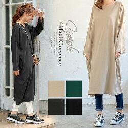 KOBE LETTUCE 慵懶簡約口袋長版上衣 連衣裙 /CBT-E1926。3色(1990)-日本必買 免運/代購