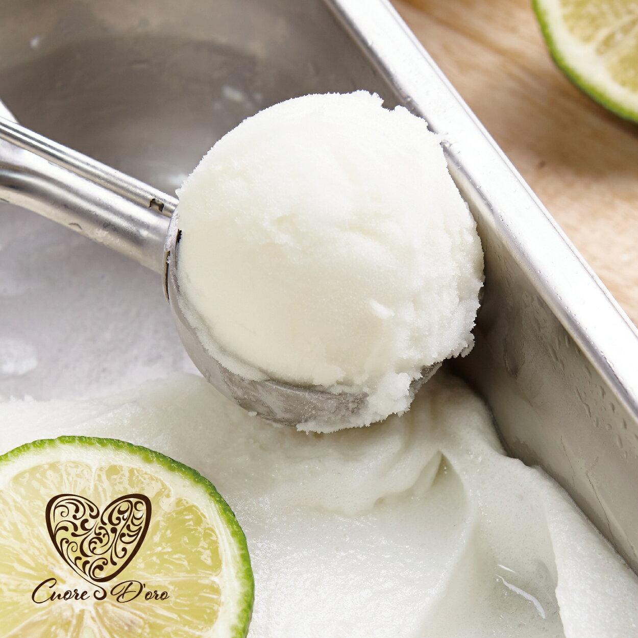 ~檸檬X金心盈福義式冰淇淋~ ,堅持天然食材,健康低脂,無添加香精色素