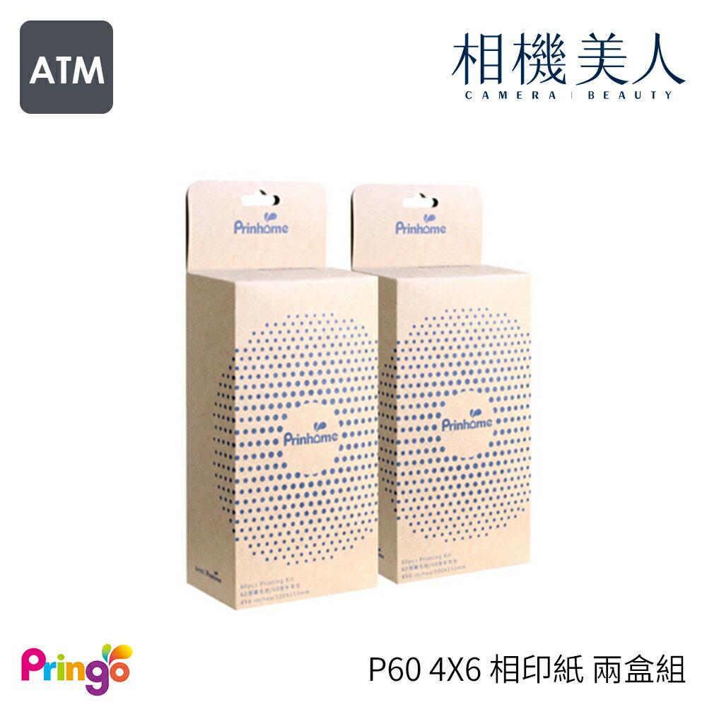 兩盒組共120張~Prinhome 耗材~Prinhome P60 4X6 相印紙 60張