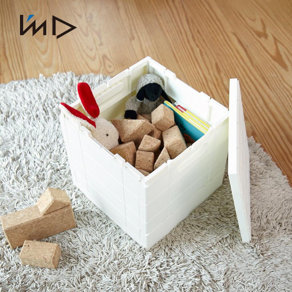 【日本岩谷Iwatani】Grid格子磚可堆疊摺疊收納椅-20L - 限時優惠好康折扣