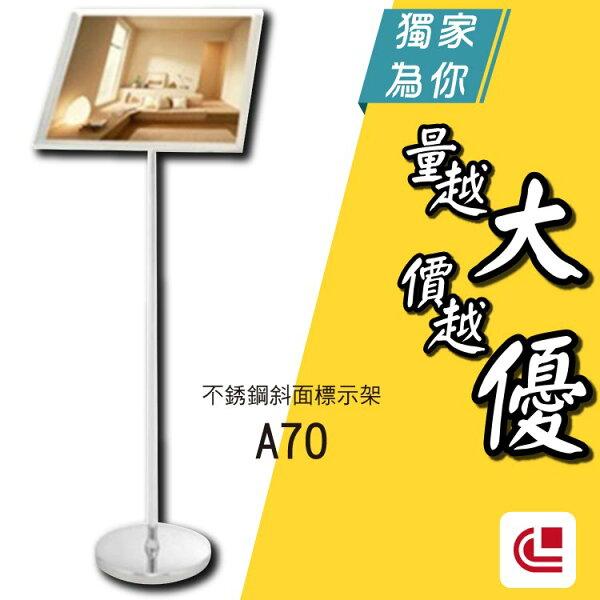 不鏽鋼壓克力標示架(斜面)A70標示告示招牌廣告公布欄旅館酒店俱樂部餐廳銀行MOTEL