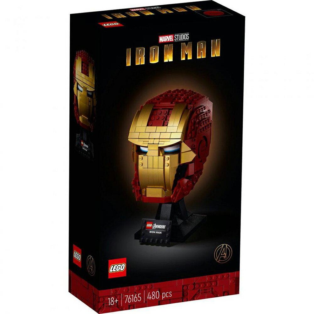 樂高LEGO 76165 SUPER HEROES 超級英雄系列 Iron Man Helmet
