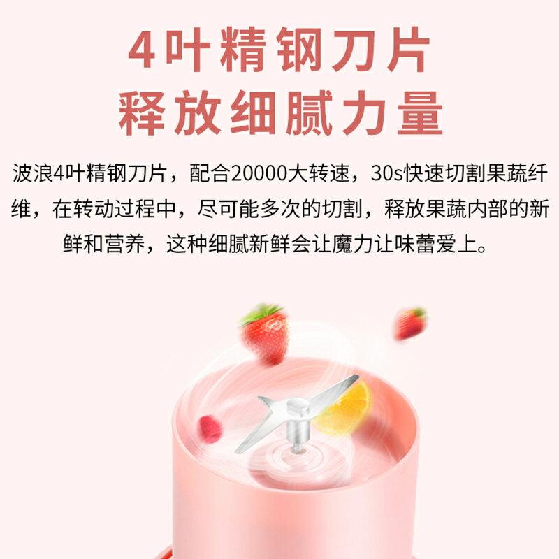 榨汁機家用小型榨汁杯充電迷妳便攜式炸水果多功能自動果汁機學生