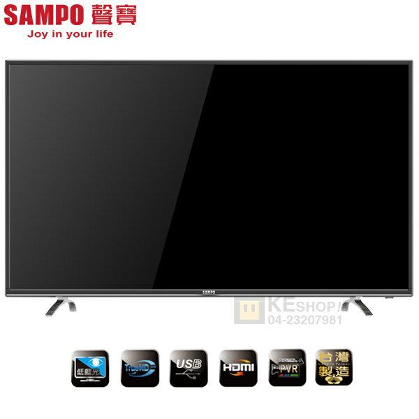 ★出清★ SAMPO聲寶 聲寶43吋低藍光系列LED液晶顯示器+視訊盒 EM-43AT17D ★免運費★