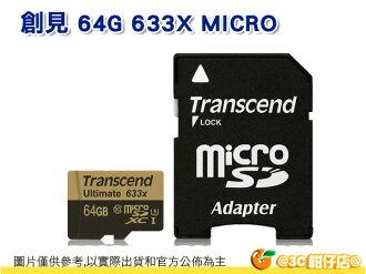 Transcend 創見 64G TF Micro 633X U3 讀95MB 寫85MB 64GB 95M 85M 公司貨 4K錄影