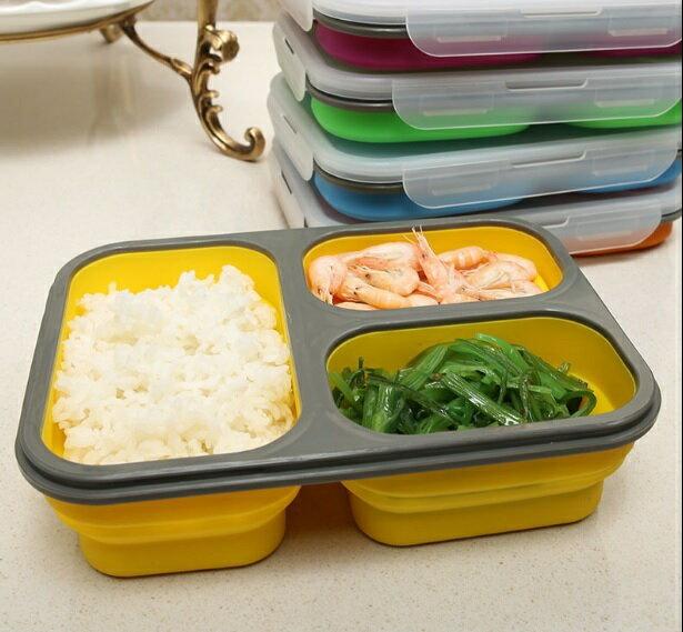 折疊便當 三格餐盒 攜帶式 折疊餐盒 保溫盒 折疊保鮮盒~H00070~