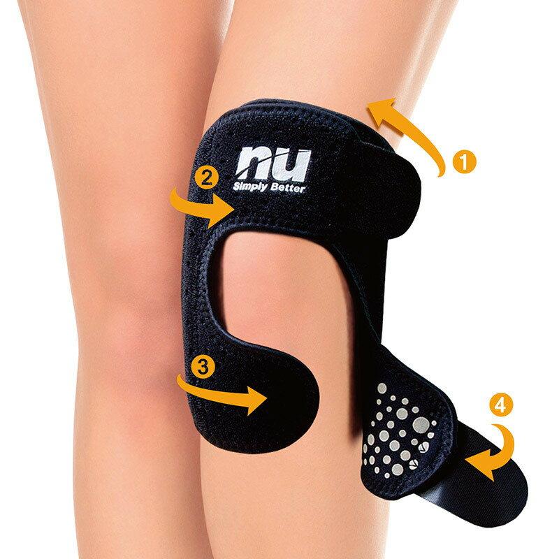 【NU健康守護鍺】可調式護膝