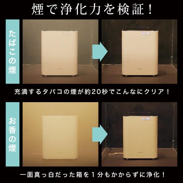 日本boltz / 時尚空氣清淨機 PM2.5 HEPA 約5坪  / a221 / e199-g1007-1000。1色。(10990)日本必買代購 / 日本樂天。件件免運 9
