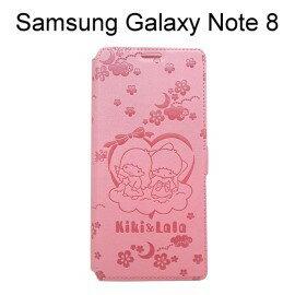 雙子星壓紋皮套 [粉] Samsung Galaxy Note 8 N950FD (6.3吋)【三麗鷗正版授權】三麗鷗正版授權】